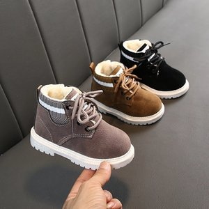 Kids Casual Children's Boots Boys Girls Martin Boots Children Fashion Running Kids Sport Shoes Shell Sneakers Y1125