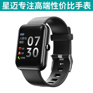 Waterproof multifunctional exercise blood pressure Bluetooth health smart Watch