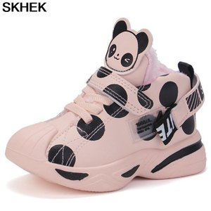 SKHEK Winter New children casual Boots girls boys short boots shoes kids sneakers tendon baby running shoes child sport shoes Y1127