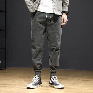 Boutique Spring and autumn men's trousers loose work clothes Leggings men's fashion casual pants