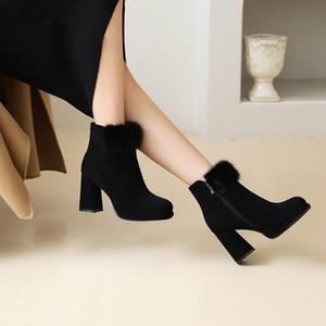 2020 fashion high heels Square heel 8cm round toe plus size Nubuck leather women's shoes g62-165