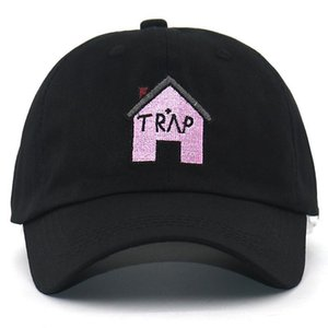 Чистая хлопчатобумажная ловушка домовая шапка мода бейсболка ловушка музыки 2 Chainz альбом рэп LP папа шляпы хип-хоп все совпадают оптом