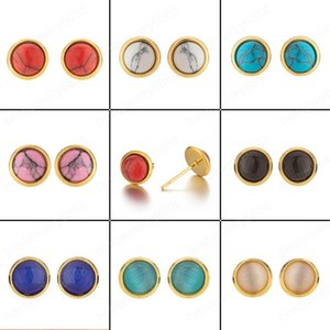 Simple Trendy Round Beads Natural Stone Stud Earrings Multicolor Color Cute Turquoise Stone Ear Jewelry for Women Earring Gift