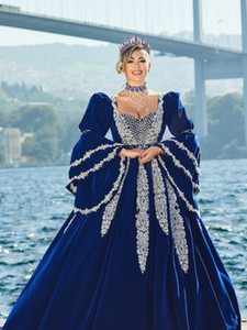 Classic Blue Princess Quinceanera Dresses Sweetheart Beaded Long Sleeve Velvet Ball Gown Pageant Dress Prom Gown