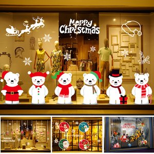 Non-glue electrostatic stickers shopping mall window decoration party hotel Christmas atmosphere layout supplies