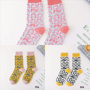 V7T NK SOCK BOOTSOCK Hombre Otoño e invierno y calcetines medio arriba Sockswomen's Cotton Hook Towel Japonés Medio Tubo Calcetines Humed Calcetines