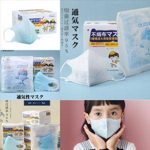 DQKJ6 маски материальные маски маски рождественские фальсики MASK MACHDISPONABLE MASK рождественский мультфильм печать волокон дети моющиеся и узор