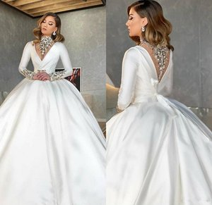 2021 Plus Size A Line Wedding Dresses Long Sleeves Beaded Crystal Bridal Gown High neck Illusion Bodice Sweep Train Vestidos De Novia