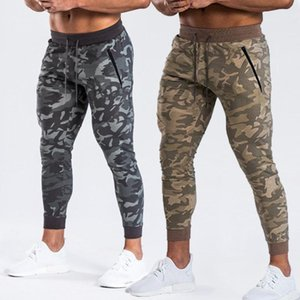 Camo Running Tights Breathable Elastic Mens Leggings camouflage Jogging trousers Compression Pants Male gym pants Sportswear