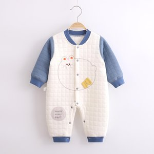 Baby's one-piece clothes Autumn and winter cotton three-layer warmth One-piece clothes Boneless technology 1904215338