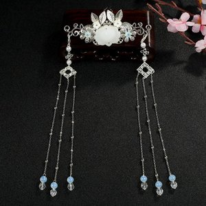 Gufeng Hair Decoration Hair Crown Suit Hanfu Cheongsam Liushu Ancient Headdress Retro Long Liushu Jewelry Hairpin