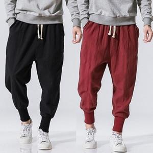 Incerun hombres harén pantalones cordón joggers de algodón sólido 2020 calle streetwear planchas de la entrepierna gota hombres holgazgy casual pantalones S-5xl F1210