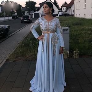2021 Blue Moroccan caftan Evening Dresses V Neck Crystal Algeria Arabic Muslim Special Occasion Dress Elegant Prom Party Gowns