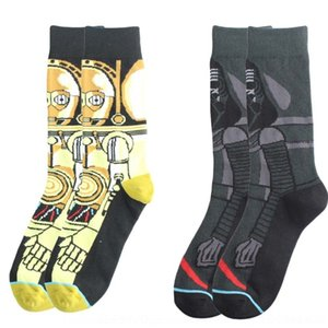ULD7 Professional Stockings Children Women Ankle Running Sports Sock Cycling Basketball Cool Best Athletic Sock Sport Hiking Ski Hockey Ther