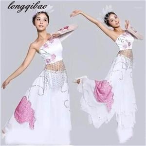 2019 New women (adult  girls) contemporary youth modern dance white dance performance dressTB7561