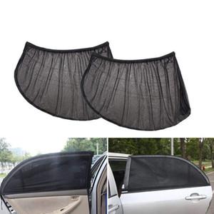 2 Pack Summer Car Rear Side Back Window UV Protection Sun Shade Anti-mosquito Car Net Mesh Curtain For Sedan 100*55cm 40*20