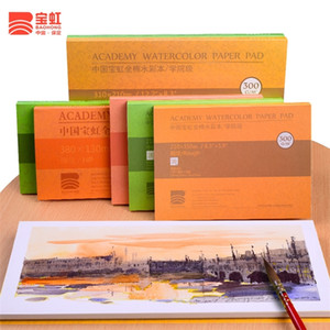 300g m2 Professional Cotton Watercolor Paper 20Sheets Hand Painted Water-Soluble Book Creative Office School Art Supplies 201225
