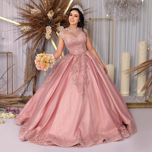 Sparkly Pink Princess Quinceanera Dresses 2021 Luxury Engagement Sweet 15 16 Dress Ball Gown Prom Gowns Bridal Boutique