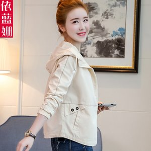 Small short autumn dress new student body repair Korean version of bf baseball suit with cap casual jacket Q1119