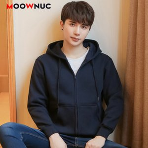 Hoodies Men Solid Classic Style 2020 New Fashion 96% Cotton Soft Spring Sportswear Bottoming Shirt Moownuc Men's Casual Hombre