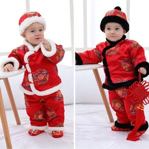 Children Red Embroidery Tang Suit Children's New Year's Clothing Ethnic Style Festive Plush Winter Clothing Set E135