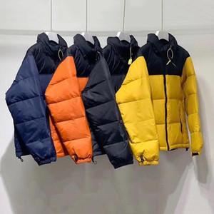 Homens para baixo parkas homens jaqueta inverno branco pato casaco preto laranja amarelo azul de alta qualidade homens m-3xl
