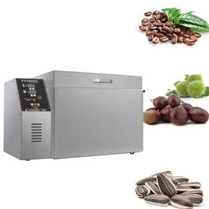 220 V Elektrikli Kahve Kavurma Ev Kahve Çekirdekleri Makinesi Kavurma Pişirme Araçları Makinesi Ev Tahıl Kurutma Somun Kavurma