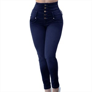 Quality High Waist Skinny Women Jeans Casual Stretchy Pencil Denim Pant Fashion Solid Straight Push Up Jeans Female Ladies