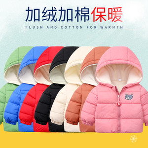 2020 new children's down jacket boy's thickened girl's cashmere medium and small cotton padded coat