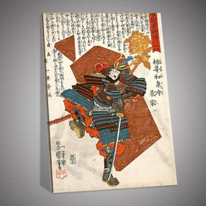 New HD Kakizaki Kageie Warrior Art Poster Canvas Painting Posters and Prints Wall Art Picture for Living Room Home Décor