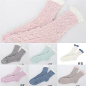 ZHB Mens Socks 일본 여성 발목 양말 편지 나이트 요새 Scott Skateboard 패션 망 Travis 인쇄 가을과 겨울 양말