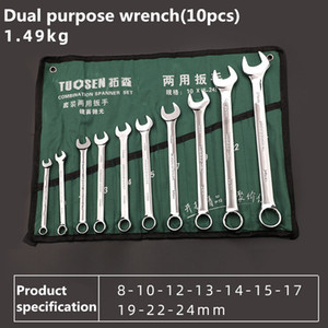 New Manual hardware tools Open box spanner set 14-piece combination spanner set 8-24mm 5 specifications are optional