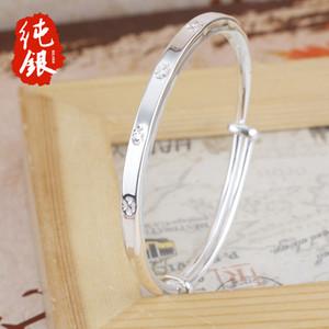 Sterling Silver s999 four leaf grass silver bracelet women's Korean version Bracelet simple student's small fresh and versatile silver F1201