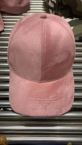 Professional Manufacture customization brand Fashion Street Hats Bucket Hats Baseball Cap Ball Caps for Man Woman customized