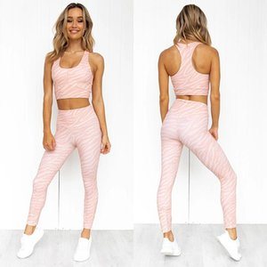 Sexy Stripe Print Women Seamless Yoga Set Fitness Tant Top Gym Yoga Suit Female 2 Pcs Workout Set Casual Running Sportswear
