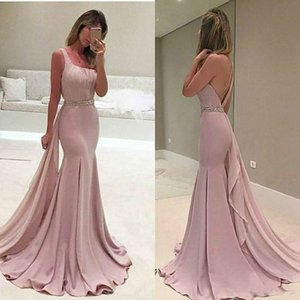 Gorgeous Pink Square Neckline Prom Dresses 2020 Sexy Backless Mermaid Evening Gowns Sweep Train Cocktail Formal Party Dress