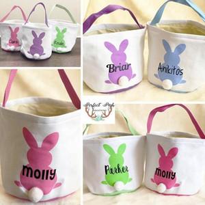 2021 حقائب الأرنب عيد الفصح سلة أرنب عيد الفصح الأرنب الإبداعي المطبوعة قماش حمل حقيبة صغيرة الحلوى سلال 8 ألوان