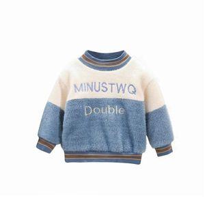 Yeni Erkek Kazak Kazak Kış Giyim Yeni Stil Sıcak Peluş Ceket Kazak Bebek Çocuk Giyim Çocuk Kadife Ceket Kalın Giysiler