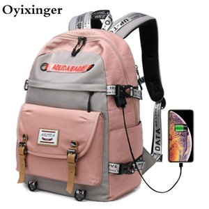 Large Capacity College Bags School Backpack For Girls High School Bookbags With USB Charging Port Lady Women Travel Backpacks A1113