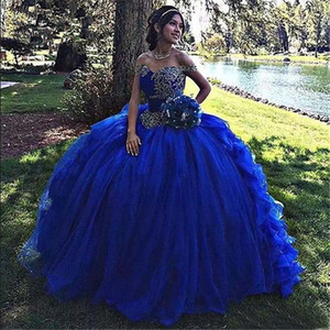 Custom Made Quinceanera Dresses 2021 Organza Crystal Beads Ball Gown Corset Sweet 16 Dress Sequins Lace-up Debutante Prom Party Dress QC1583