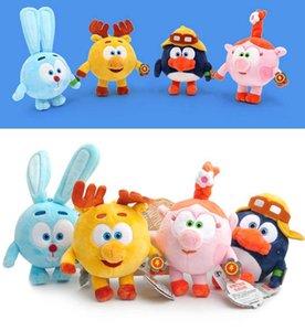 15-20см русский мультфильм малышарики смешарики чучела животных плюшевые игрушки подвесной кикорики игрушка для детей дети подарки подвеска