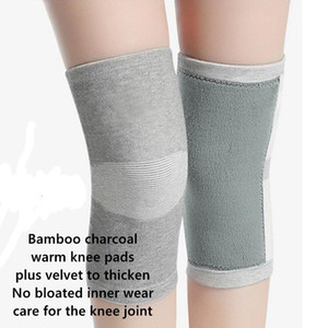 Knee Support Protector 1 Pcs Leg Arthritis Injury Gym Sleeve Elasticated Bandage knee Pad Charcoal Knitted Kneepads Warm