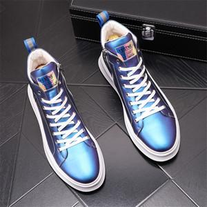 새로운 도착 남성 최고 브랜드 디자이너 반짝이 화이트 골드 증가 신발 남성 드레스 Sequined Loafers 남성용 플랫폼 로퍼 BM650