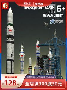 Senbao 빌딩 블록 긴 3 월 5b 차량 장난감 중국 공간 모델 Lunar 화성 로버 소년