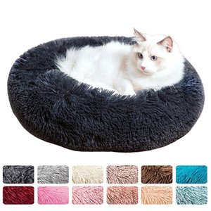 Round Donut Dog Bed Plush Pet Basket Cuddler Soft Warm Nest Cat Sleeping Bag Sofa Calming Cozy Cushion Beds for Small Large Dogs 201223