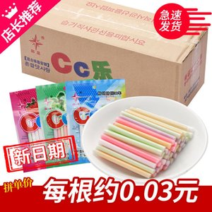 Han Xing CC Le Straw Candy for Children and Kids Childhood Snacks Christmas Candy Bulk Creative Trending