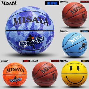 uq praktisch sein Black Ball Release TPE Mamba Basketball Basketball Fitness Massage Ball Behandlungsraum Übung Multicolor Relaxation Plasti
