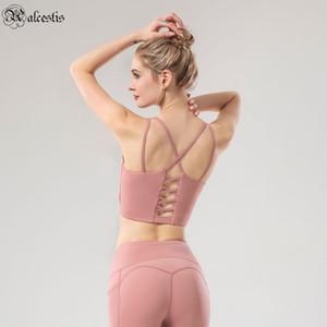 2021 Strofamiglie sottili Cross Beautiful Back Sports Biancheria intima Yoga Vestiti da donna Nuovo Bra Backless Bra Piccola fionda