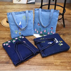 New Women Bag Large Capacity Cowboy Handbag High Qualtity Print Floral Casual Canvas Denim Shoulder Bag Shopping Bag