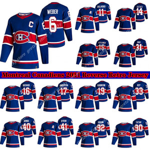 몬트리올 Canadiens Jersey 2020-21 리버스 레트로 31 캐리 가격 11 Brendan Gallagher 10 Guy Lafleur 14 Nick Suzuki Patrick Roy Hockey Jersey